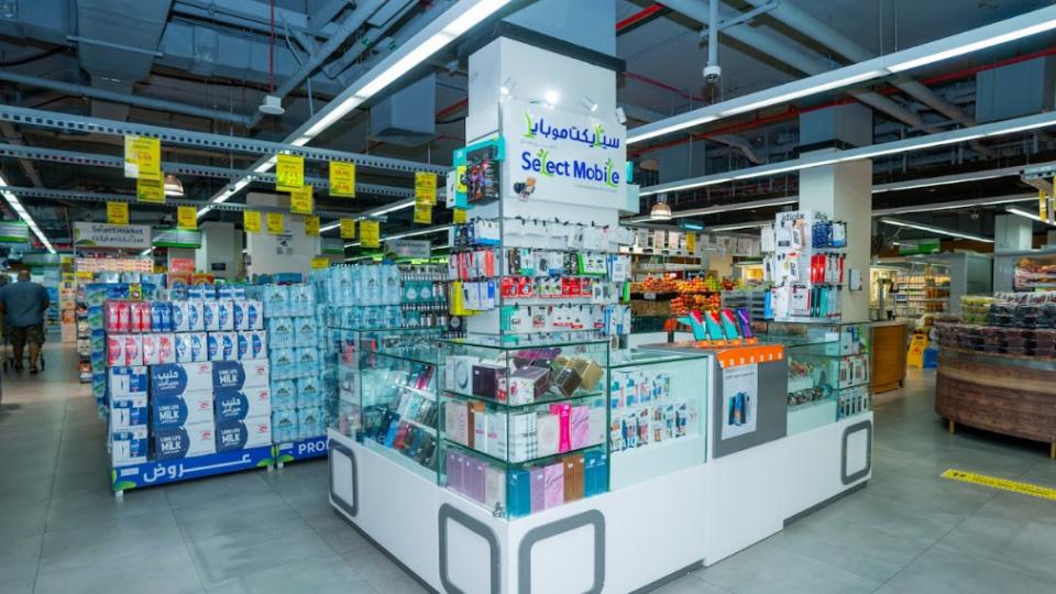 Cheapest supermarket in Abu Dhabi